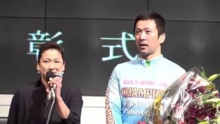 2016年4月24日 西武園競輪 ゴールド・ウイング賞 優勝者インタビュー