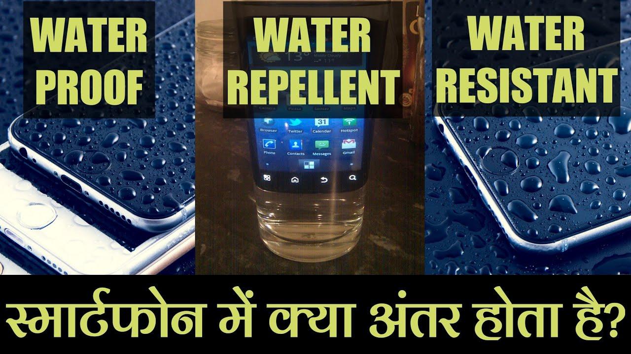 Difference Between Waterproof Water Resistant And Water Repellent Smartphones
