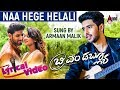 Download BMW | Naa Hege Helali | Armaan Malik New Kannada Song | New Kannada Lyrical  Song 2017 MP3 song and Music Video