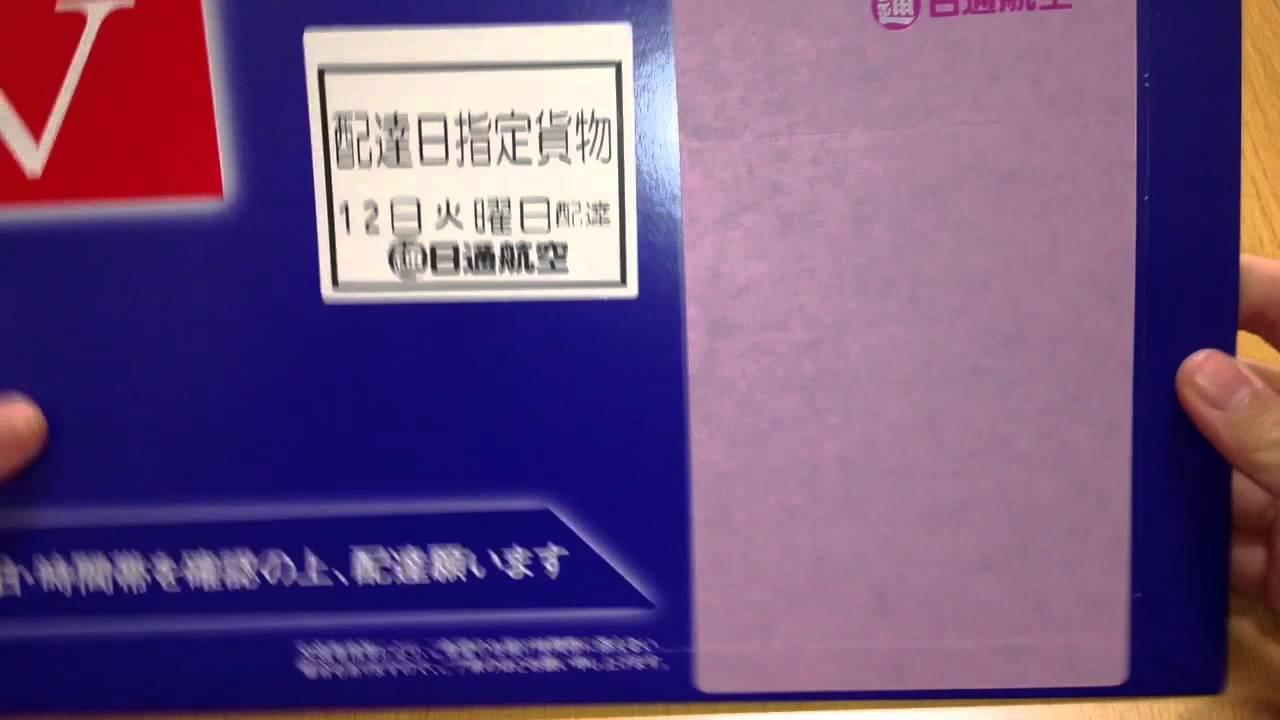 東京ディズニーリゾートのギフトパスポートを買ってみた! - youtube