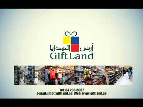 Gift Land Center Zee Aflam Adv ارض الهدايا