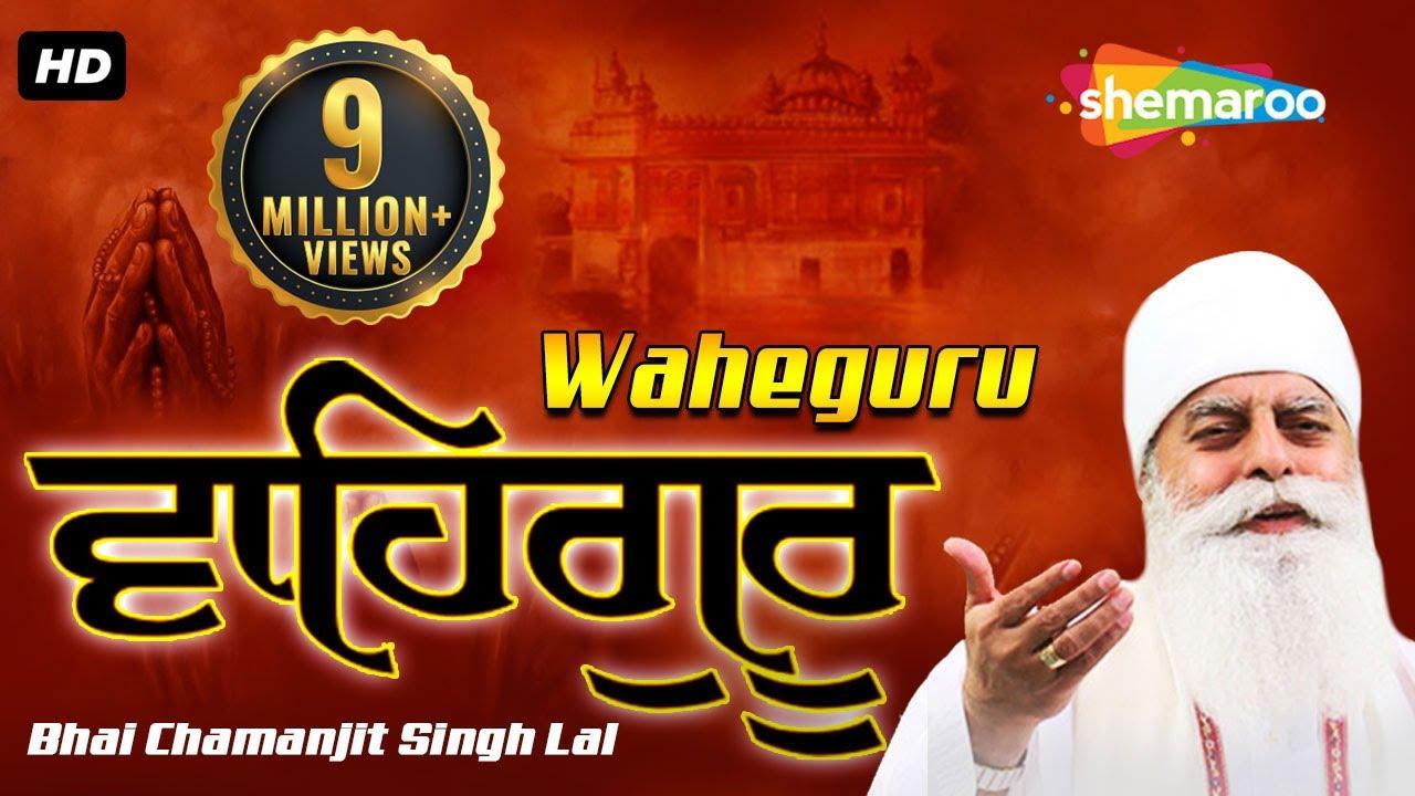 Waheguru - Bhai Chamanjit Singh Ji Lal | Latest Shabad ...