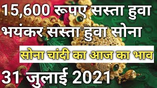 Gold Rate Today:Gold Price Today: 24 Karat & 22 Carat Gold Rates  Gold Rate Today In India