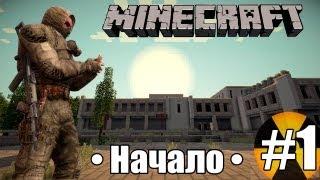 STALKER в Minecraft - Лагерь наемников [#1](, 2013-09-21T13:40:27.000Z)
