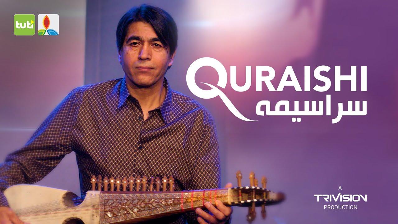 Download Quraishi - Sarasima - Official Video / قریشی - سراسیمه