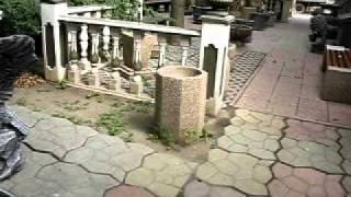 Благоустройство. Ландшафтный дизайн. Харьков.(, 2011-08-04T18:04:31.000Z)