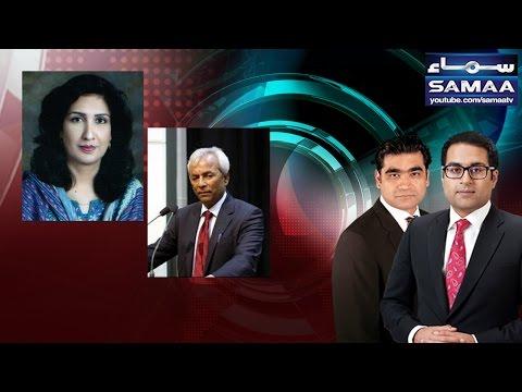 Istefay Ka Mutalba | Agenda 360 | SAMAA TV | 30 April 2017