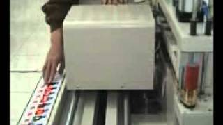 Bronko оборудование для золочения обреза блока