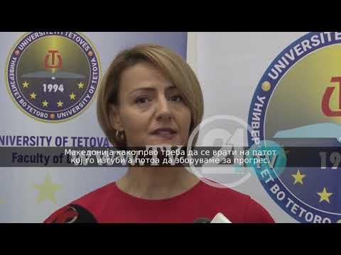 Предизвиците за државата големи: Македонија наместо напредок, во претходните години назадуваше