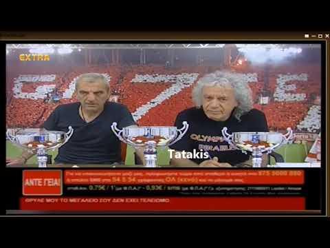 Tsoukalas-Sxoinas