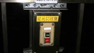 品川シーサイド駅 旧自動放送&発車メロディー集