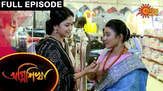 Agnishikha - Full Episode | 21 Feb 2021 | Sun Bangla TV Serial | Bengali Serial