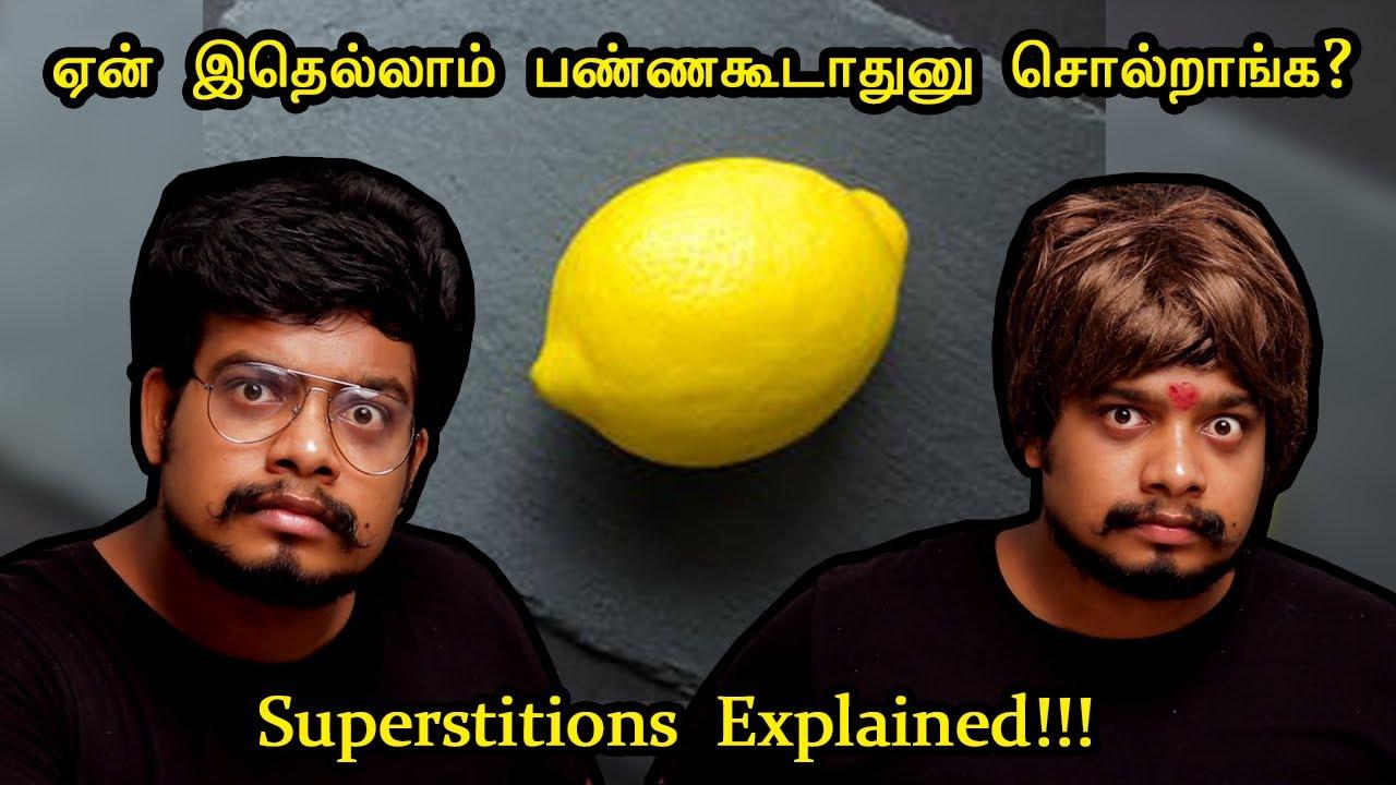 Download இதுக்குதான் இத்தன நாளா இதெல்லாம் பண்ணாம இருந்தோமா? | Superstitions Explained|Tamil|தமிழ்|#Rishgang