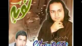 -Imran Aziz Mian_ YE SUB TUMHARA KARAM HAI AQA