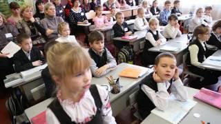 Учитель року 2016-2017. Відкритий урок. Бердянськ. ЗОШ №3