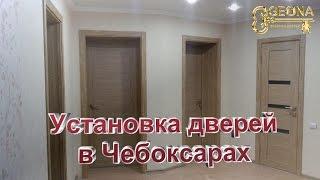 видео Межкомнатные двери Геона