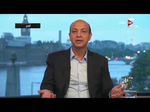 كل يوم - عمرو أديب: مصر والعالم العربي مسئولين عن ما يحدث بالمسجد الأقصى والفلسطينيين
