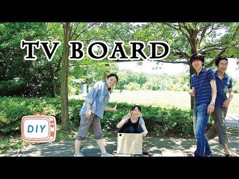 横に長〜いテレビ台♬