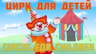 видео Плесень на стенах в детском саду №134 -- угроза здоровью детей