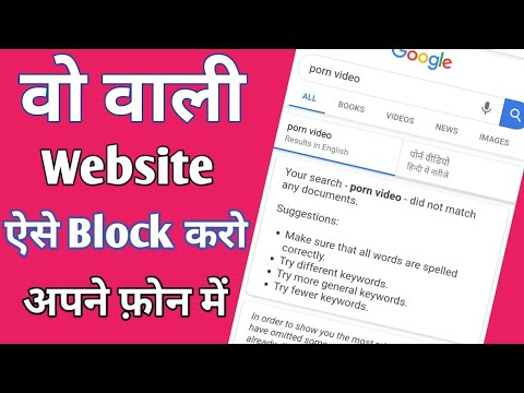 How to block porn website — pic 9