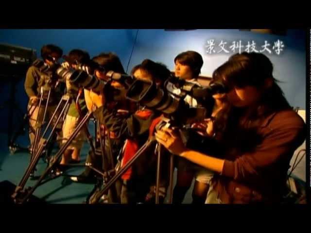 【央廣】2012大學博覽 景文科技大學