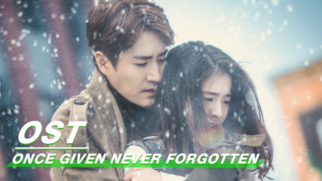 "[ OST ] ""I''ll Give You My Life"" | 王铮亮《我把一生给你》|Once Given Never Forgotten | 你的名字我的姓氏 | iQiyi"