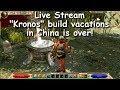 Live Stream| Titan Quest Ragnarok Kronos build and Typhon?