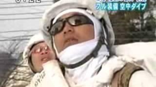 冬季遊撃レンジャー 1/2