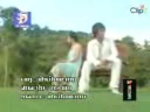 Vầng Trăng Khóc (Tiếng Lào)