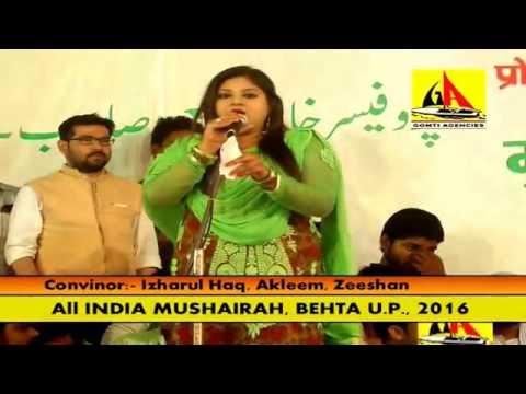 Isha Naaz All India Mushaira Lucknow