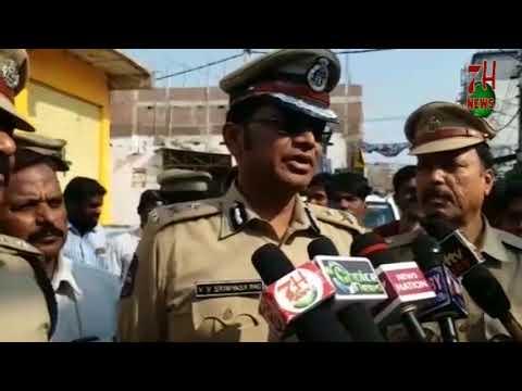 Geo-tagging Of Old Criminals Data Begins in Old City CP V.V Srinivas Rao| 7H News | Hyderabad