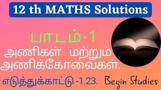 12th maths MATRICES unit 1 example 1.23 in tamil