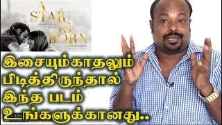 A Star Is Born 1937 Hollywood Movie Review In Tamil By #Jackiesekar | #Jackiecinemas