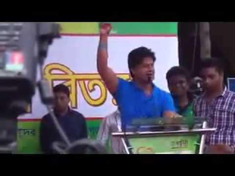 Guru Ehtesham (Dhaka fm 90.4)
