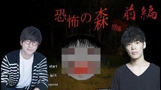 あらすじ 小野賢章たっての希望でホラーゲームをプレイすることになった二人。 【恐怖の森】がパワーアップした【恐怖の森 増殖】を攻略し...