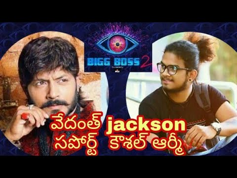 Vedanth jackson support to kaushal army 7729998817 give a missed call