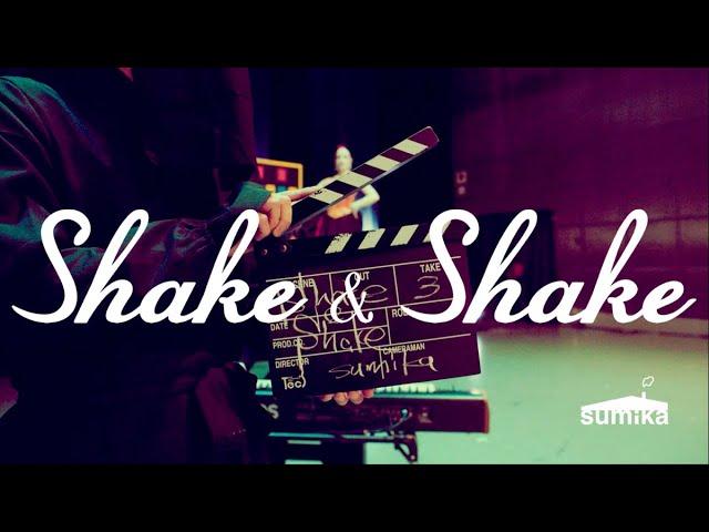 sumika / Shake & Shake【Music Video】※アニメ「美少年探偵団」オープニングテーマ