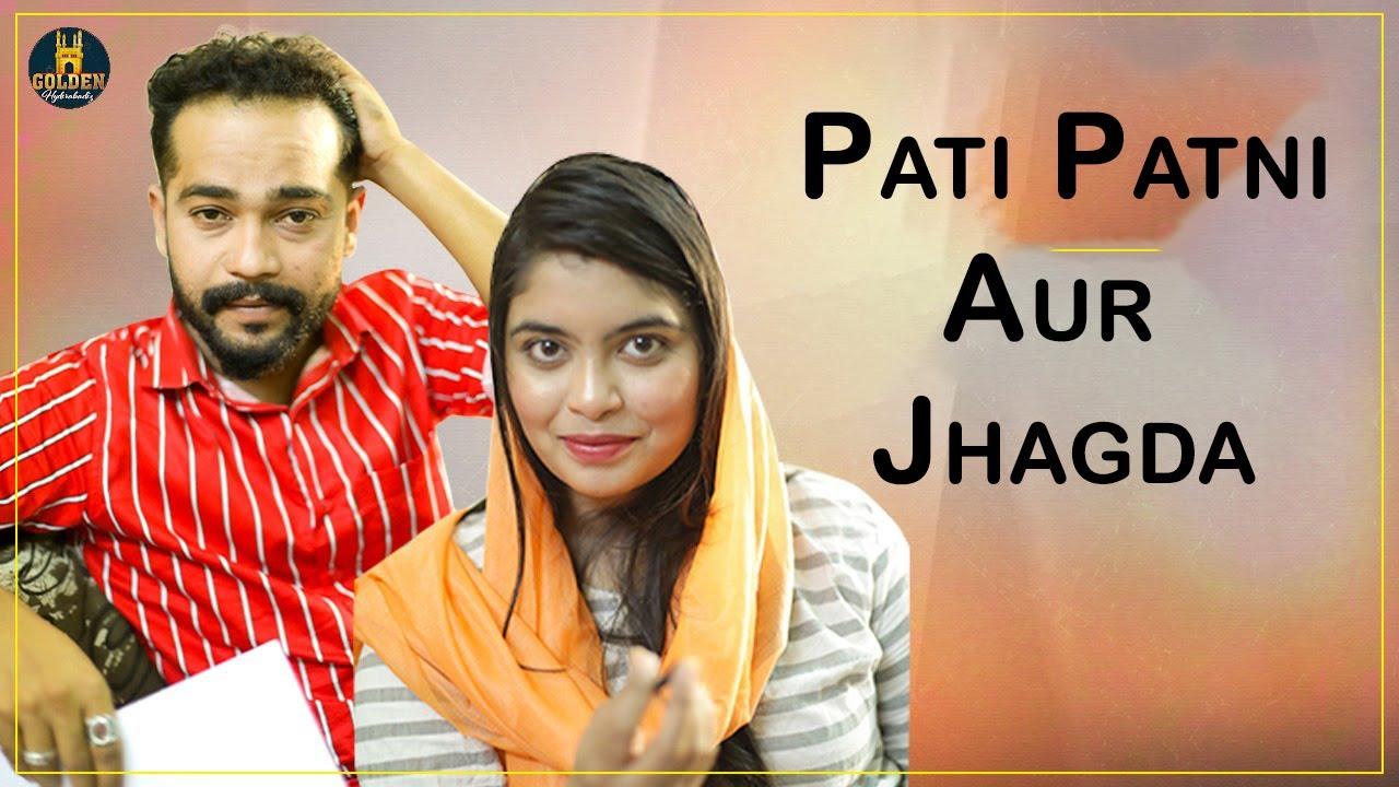 Pati Patni Aur Jhagda || Hyderabadi Comedy || Abdul Razzak || Best Comedy || Husband wife fight