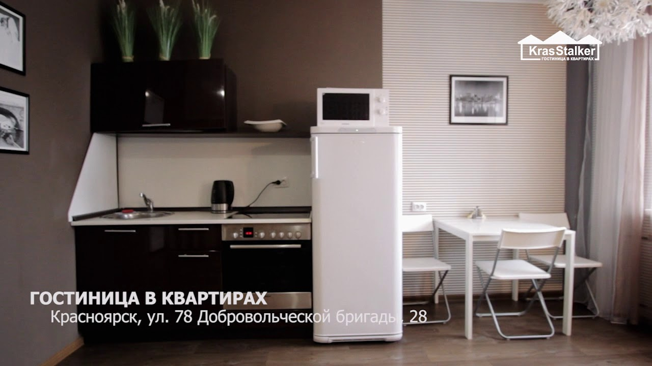 В Красноярске после капитального ремонта открылся родильный дом №1 .