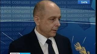Чтобы школы перешли на обучение в одну смену, только в Иркутске дополнительно нужно 50 000 мест