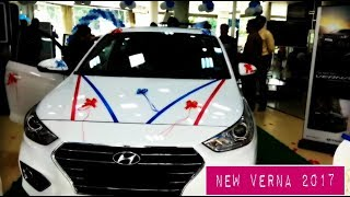 The ALL New Hyundai Verna 2017 Walkaround Hyundai Verna 2017 2017 Hyundai Verna