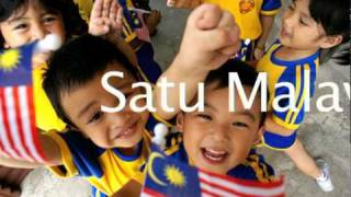 SATU (1Malaysia)