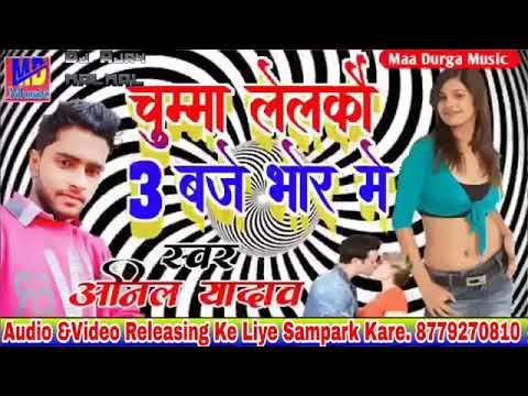 Chumma Lela Kuldeep Ka Chora 3 Baje Bhorwa Mein|| Bhojpuri Video Song|1 Lalit Nirala