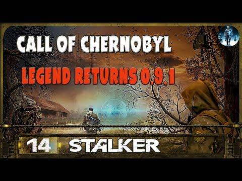 STALKER Legend Returns Call Of Chernobyl - 14: Генераторы , Неизвестная сущность , Голограммы