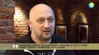 КУЛЬТ ЛИЧНОСТИ: «Страна ОЗ» Гоши Куценко
