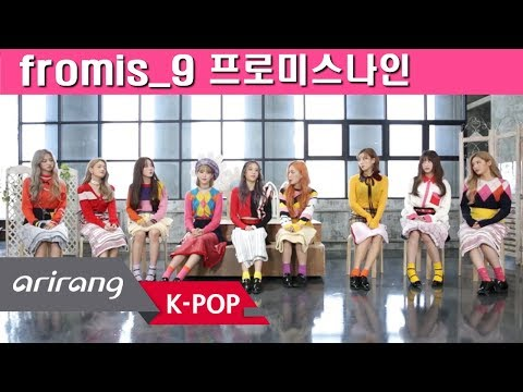 [Pops in Seoul] We'll grow into your idols! fromis_9(프로미스나인) Interview of 'LOVE BOMB'