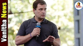 Womens Are Smarter Than Men : Rahul Gandhi Interaction With College Students At Chennai | Vanitha TV
