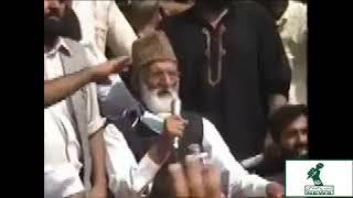ZPN Occupied KashmirSyed Ali Gelani screenshot 4