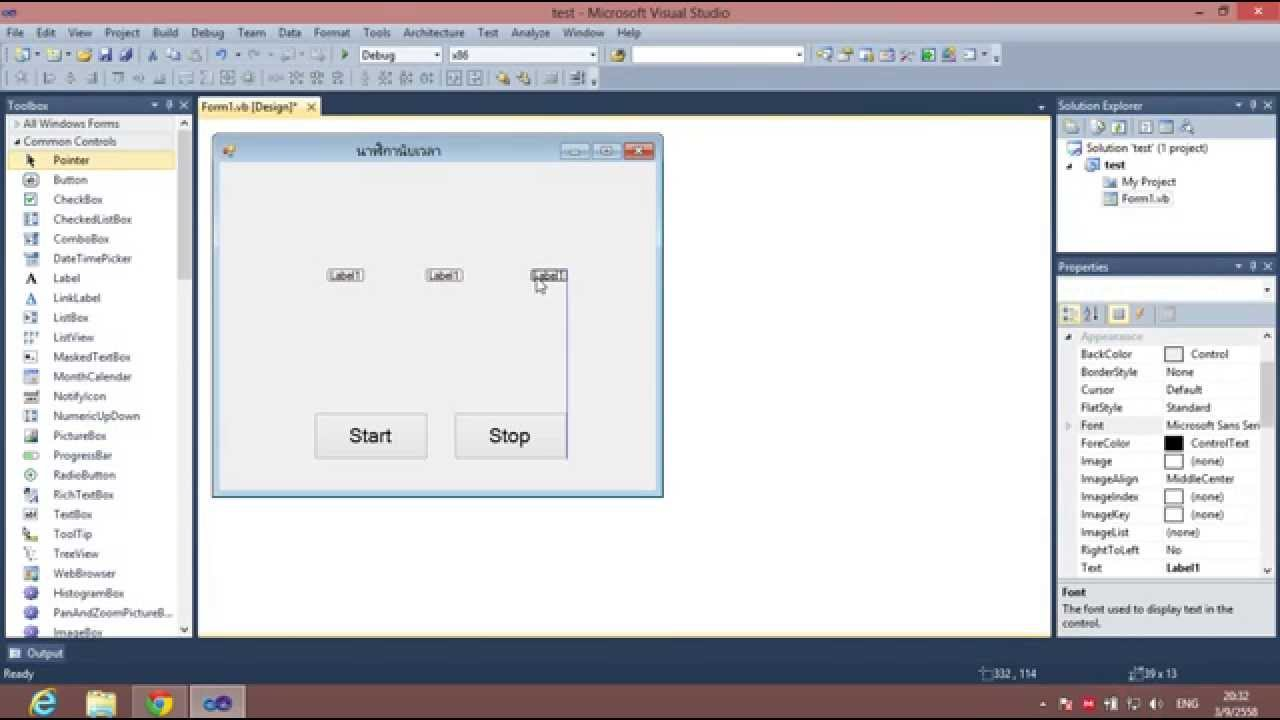 how to use timer in vb net 2010