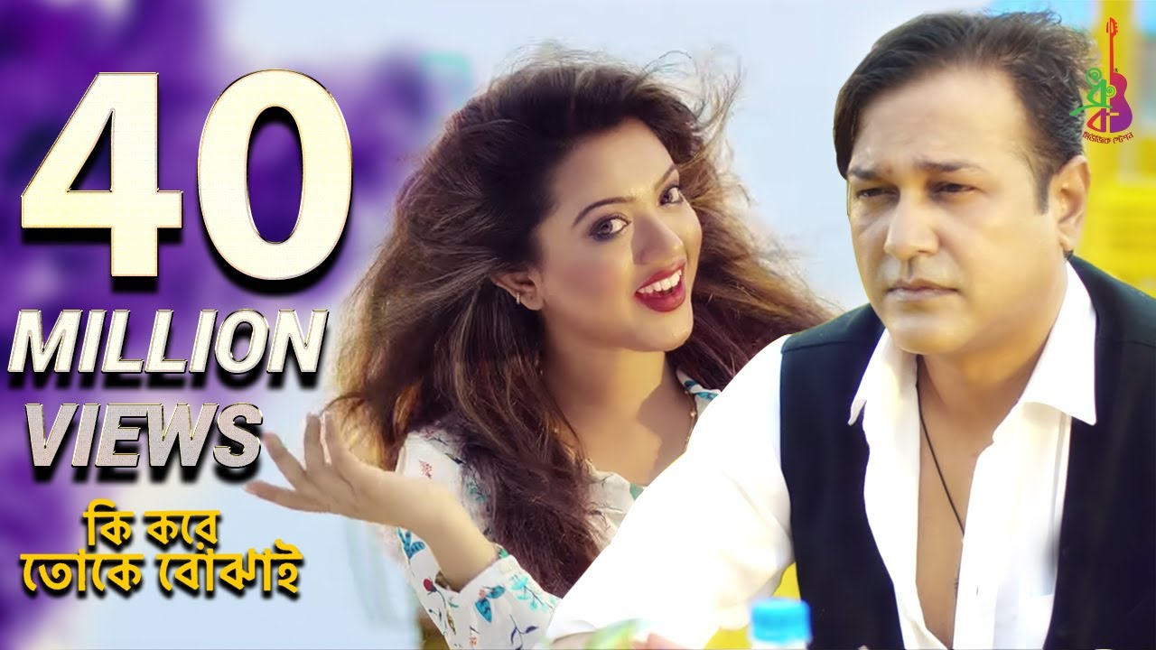 Watch] Top 10 Bangla songs of 2017 | The Daily Star